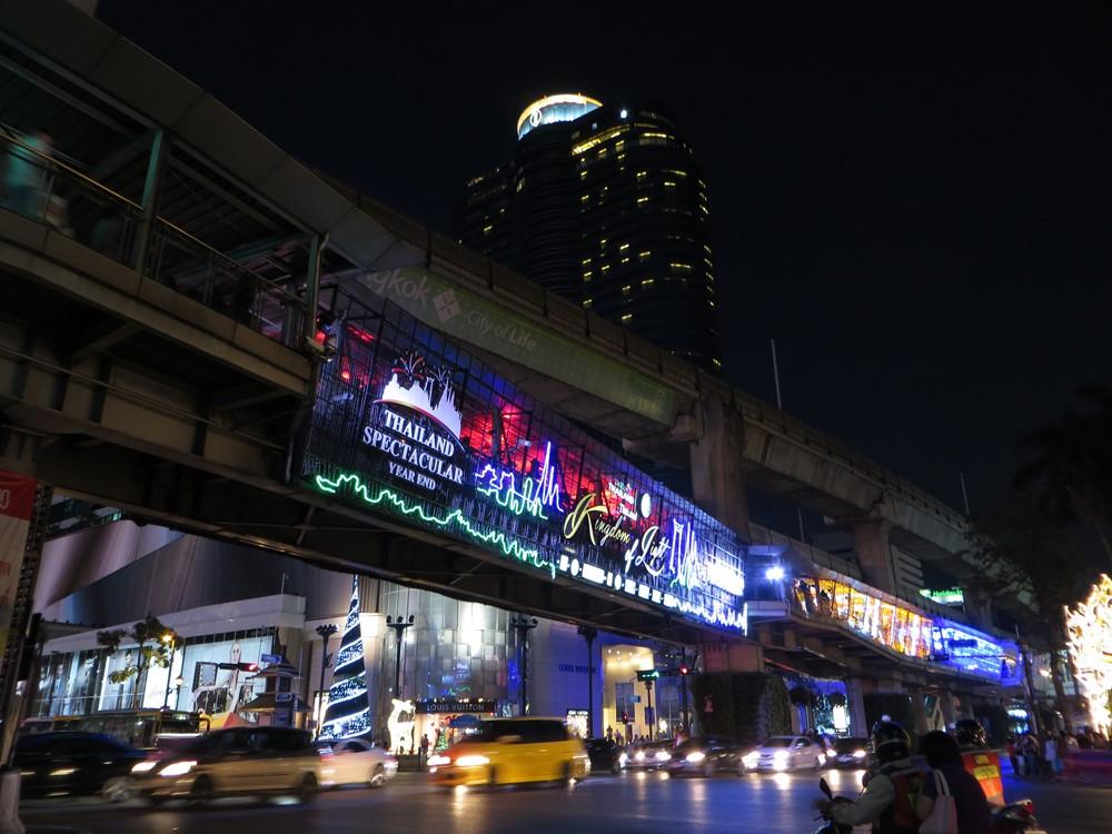 Siam, métro aérien
