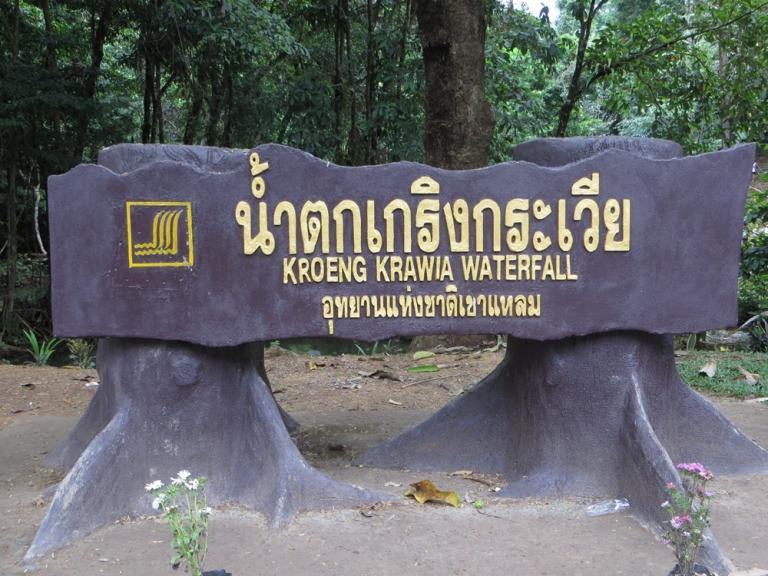 Chutes de Kroeng Krawia, Parc Khao Laem