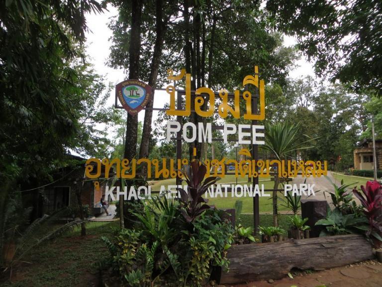 Parc Khao Laem