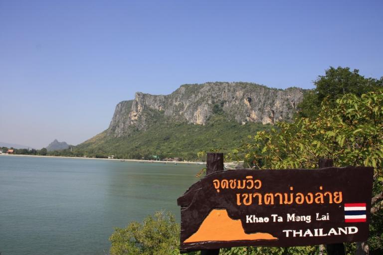 Khao Tamonglai Park