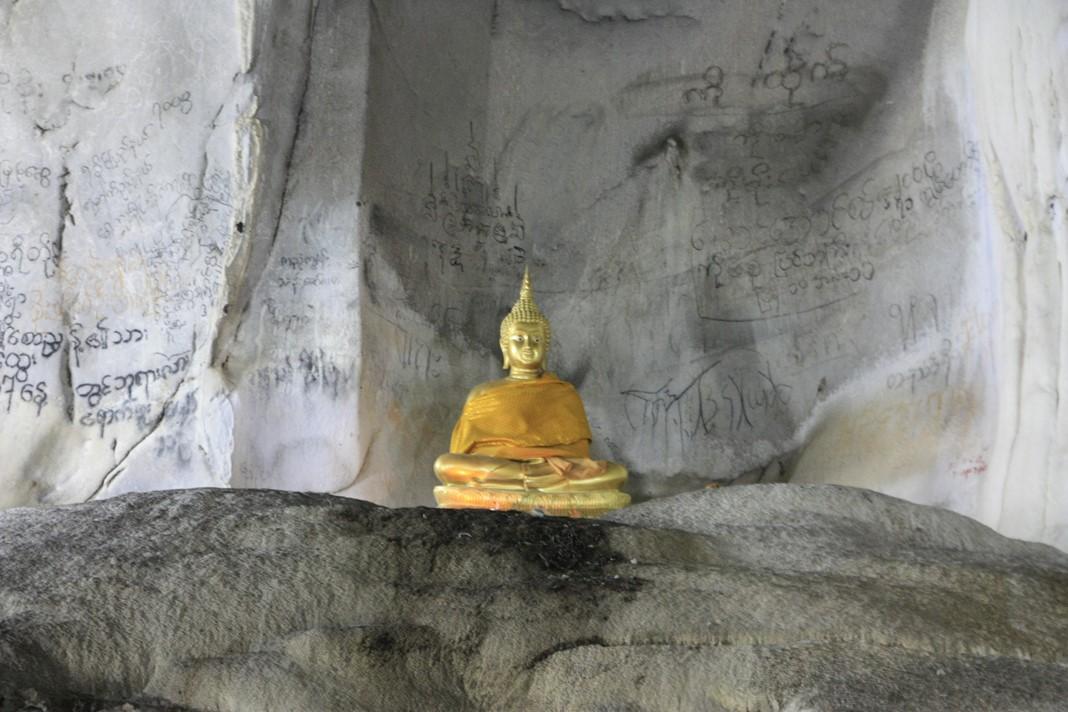 Khan Kradai Cave