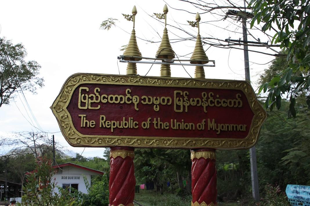 Col des 3 pagodes